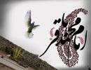 سالروز شهادت امام محمد باقر ( علیه السلام )