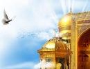 سه جا امام رضا(ع) به شما سر می زند