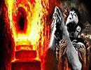 خداوند در عذاب های جهنم چقدر تخفیف می دهد؟!