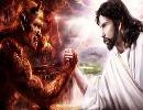 جایی که شیطان تخم گذاری می کند!