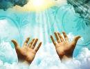 این دعا مستجاب می شود