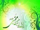 آیا امام حسن مجتبی(ع) صدها همسر داشت؟