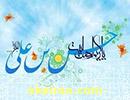 زندگی امام حسن مجتبی، حکایاتی جالب از زندگی امام حسن (ع)