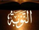 راه رهایی از فکر گناه