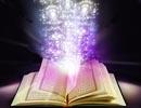آیاتی از قرآن کریم که در حکم دعا هستند