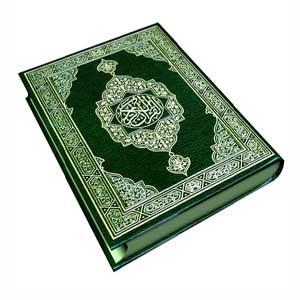 خواص عجیب این سوره قرآن