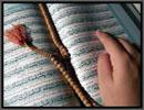 آیا خواندن قرآن بدون فهم آیات فایده دارد؟