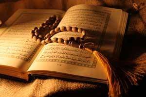 دعایی برای درمان همیشگی امراض روحی