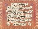 شما در نماز بعد از حمد چه سوره ای را میخوانید؟