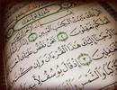 برای پیدا شدن کار این آیه های مجرب قرآنی را بخوانید