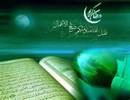 دعاهاى حضرت زکریا(ع) براى درخواست فرزند