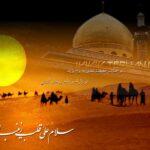 حضرت زینب پس آزادی و بازگشت به مدینه چقدر زندگی کرد؟