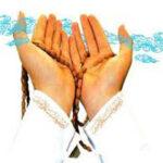 موقع دعا کردن چرا دست های خود را به سمت آسمان می بریم؟