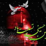 عدد اربعین چرا در متون اسلامی و روایات اهمیت زیادی دارد؟