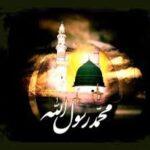 آخرین لحظات عمر حضرت رسول (ص) چگونه گذشت؟