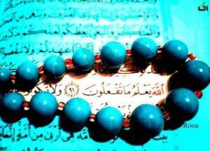 قرآن و بررسی معجزات پزشکی