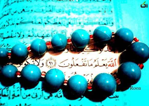 قرآن و بررسی معجزات پزشکی | اشاره قرآن به وجود موجودات میکروسکوپی
