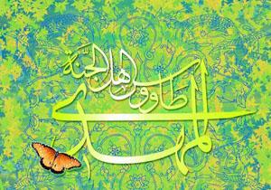 هشتم ربیع الاول آغاز امامت حضرت صاحب الزمان (عج)