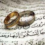 دهم ربیع الاول ، سالروز ازدواج رسول خدا با حضرت خدیجه کبرى