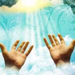 تسریع بخشیدن به اجابت دعا با این دو روایت معتبر از معصومین (ع)