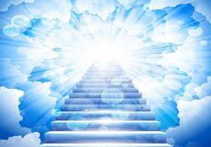 پیامبر اولوالعزم الهی