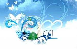حضرت محمد (ص) آخرین رسول و برگزیده ای از آغاز خلقت