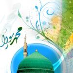 پیامبر اکرم ، آخرالزمان را چگونه توصیف میکند؟ دو یادگار نبوی در میان امت اسلامی