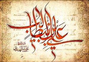 هفت سوال سخت که مردی از امام علی (ع) پرسید و هفت جواب شنیدنی آن حضرت