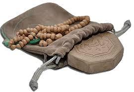 خواندن نماز به زبان عربی