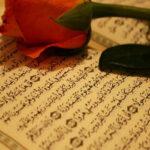 علت تکرار برخی از آیات یا جریانات در قرآن کریم چیست؟