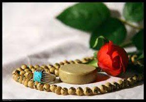 نماز های پنجگانه