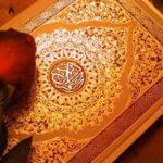 زهد و سلوک مقبول قرآن