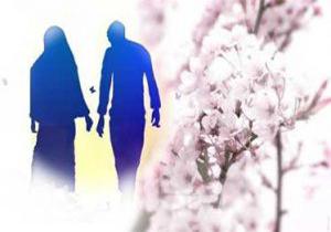 ویژگی همسر خوب چیست؟