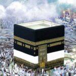 منظور از تشبیه امام به کعبه چیست؟