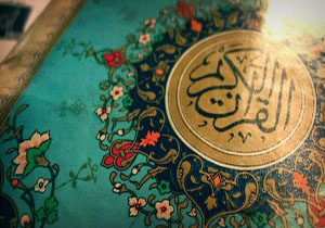خانه حضرت زهرا