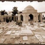 فرشتگان عذاب در قبرستان تخت فولاد اصفهان