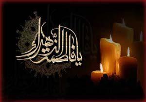 ساختن تابوت پوشاننده برای حضرت زهرا