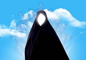 آیه قرآن درباره حجاب
