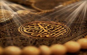 آیه ای از قرآن درباره فیزیک و شیمی