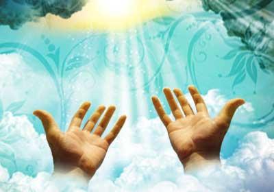 علت عدم استجابت دعا
