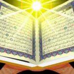 نفرین خداوند در قرآن به این افراد