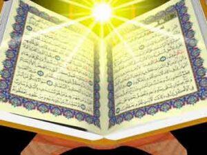 نفرین خداوند در قرآن