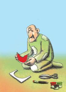 جایگاه محرومان و فقیران در جامعه