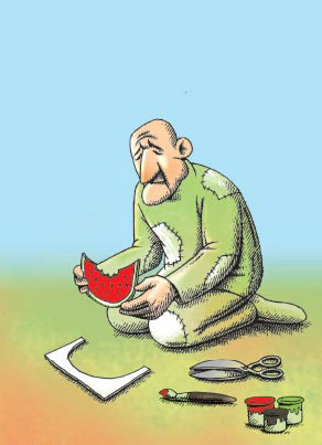 جایگاه محرومان و فقیران در جامعه کجاست؟