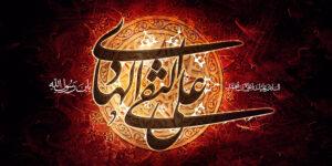 زندگی نامه امام هادی