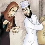 دعای زن و فرزند آدم خسیس برای مرگ او مستجاب میشود