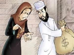 دعای زن و فرزند آدم خسیس