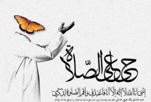 شروط قبولی نماز