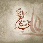 صلهبخشی معاویه برای شعری در مدح علی (ع)