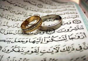 اهمیت وساطت در امر ازدواج